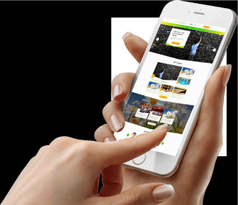 Мобильная выдача, адаптивный сайт под мобильные устройства